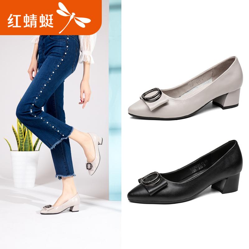 红蜻蜓官方正品女鞋2020春季新款粗跟尖头真皮优雅蝴蝶结女单鞋子