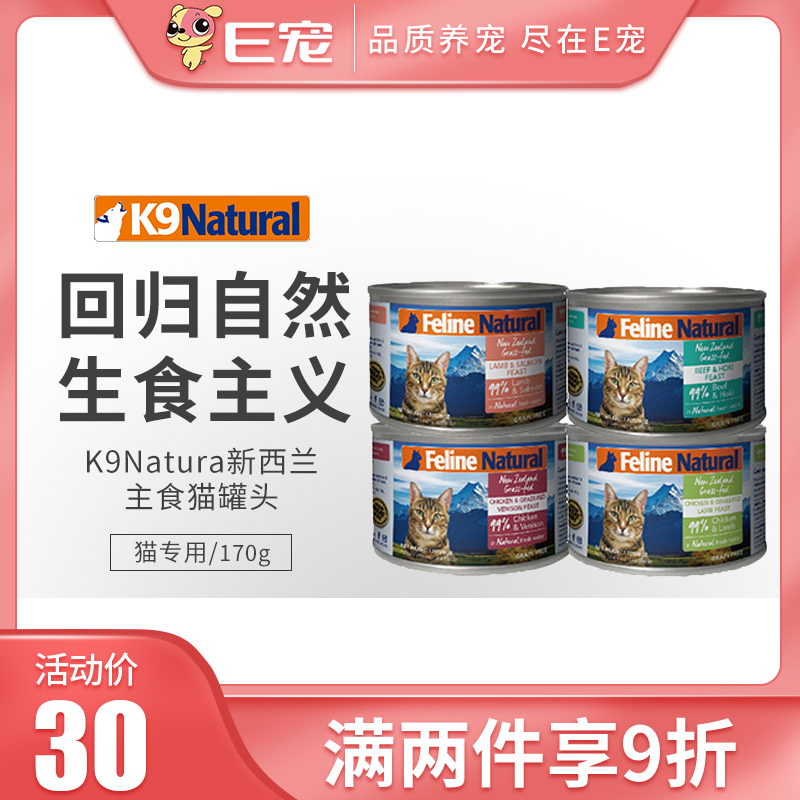 Консервированная еда для кошек Артикул 587406428848