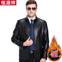 Hengyuanxiang winter jacket middle-aged dad wear new leather jacket plus cotton plus velvet thickening fur collar leather men