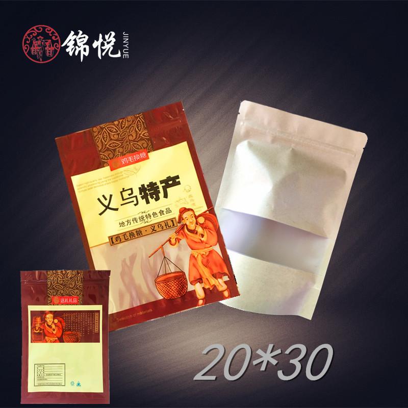 义乌特产牛皮纸袋自封袋密封加厚红糖麻花酥饼干果袋食品包装热卖