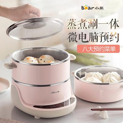 小熊电蒸锅 迷你电蒸锅多功能家用大容量多层不锈钢蒸煮火锅