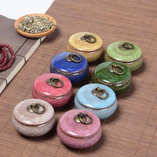 冰裂釉陶瓷紫砂特小小号迷你茶罐子茶叶盒密封石膏罐首饰盒储藏罐