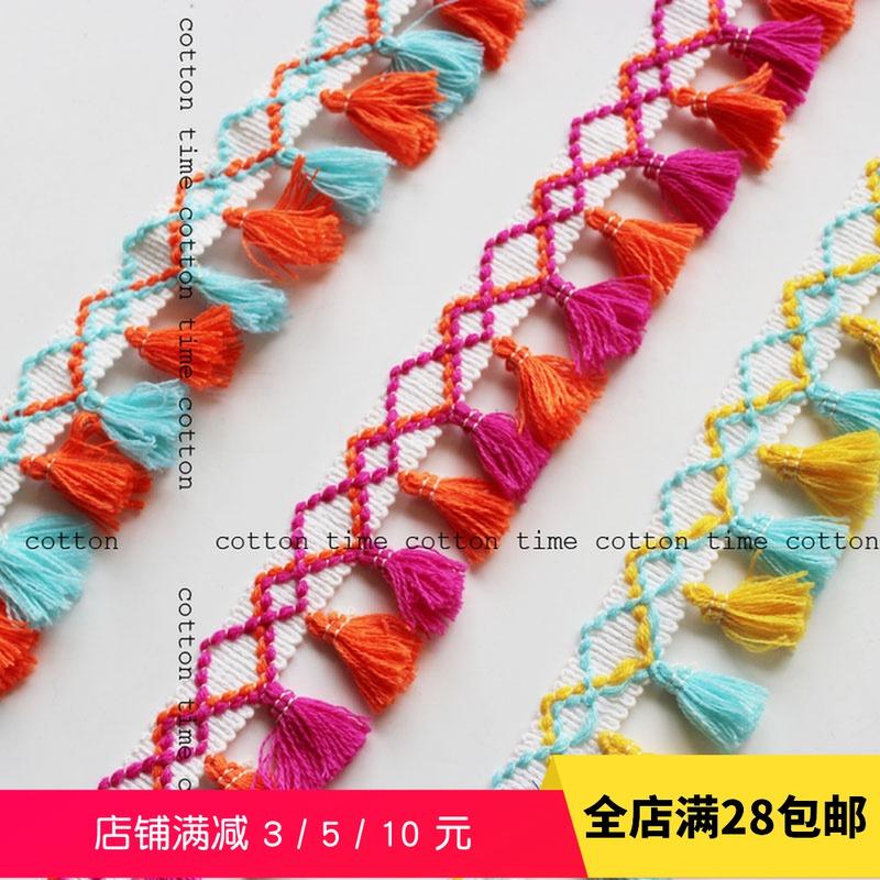 綿時間ガーデニングのフリンジをあしらった3色のフリンジレースの新鮮な配色5センチ幅