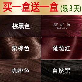 五贝子纯植物流行色自己在家染染发剂膏彩色老人染发黑色天然栗棕