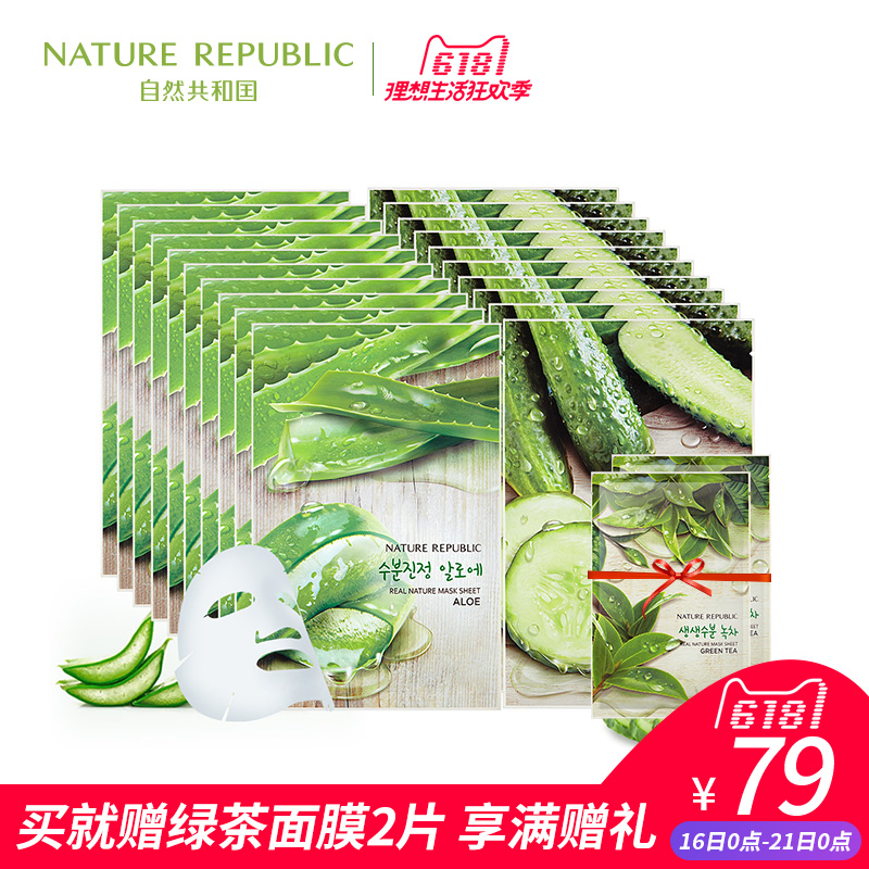 Nature Republic 黄瓜水怎么样,好不好