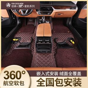 沃尔沃XC60 S90 XC90 XC40 S60L全包围汽车脚垫360航空软包地毯式