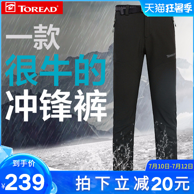 Pathfinder Charge Pants, Men's Soft Shell Pants and Women's Winter Windbreak, Waterproof, Breathable Outdoor Plushing and Thickening Mountain Skiing Pants