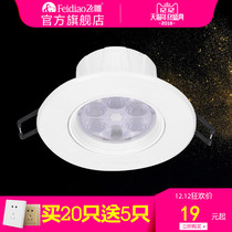 Flying sculpture lamp LED track lamp embedded Sky lantern living room simple lamps warm light 3w5w7.5 8.5 cm