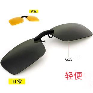 近視太陽鏡夾片偏光鏡夾片墨鏡夾片日夜兩用司機鏡男女太陽眼鏡片