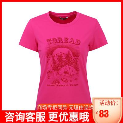 【清仓】2016春夏新款探路者户外女式速干短袖T恤圆领休闲KAJE823