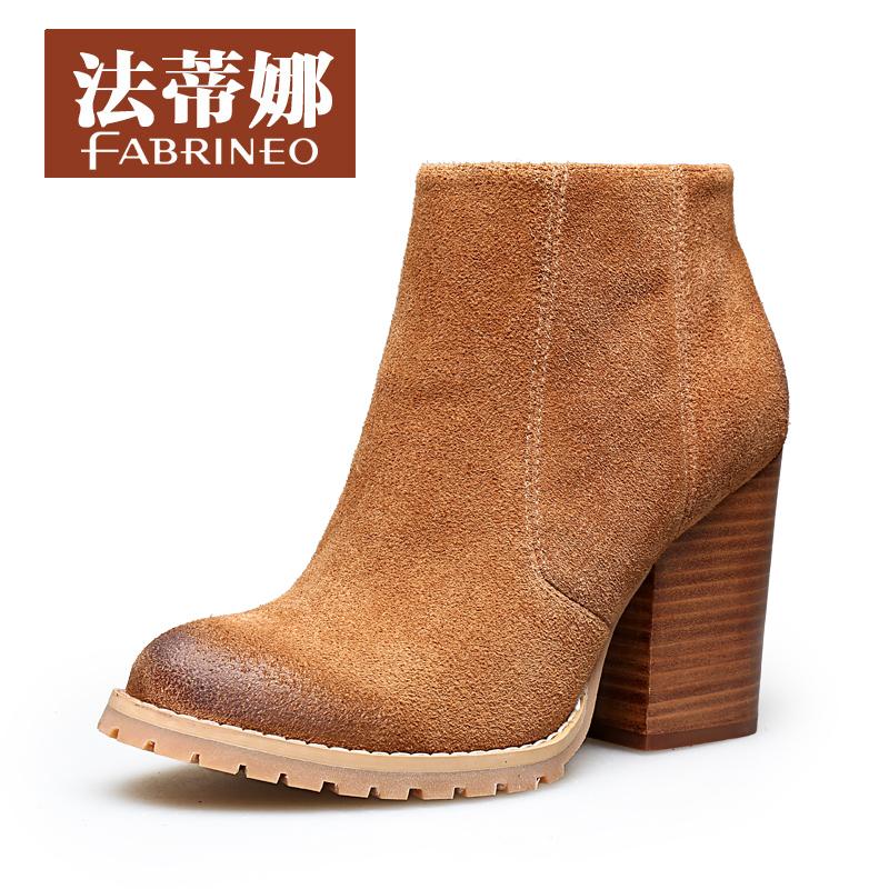 法蒂娜粗跟真皮 馬丁靴
