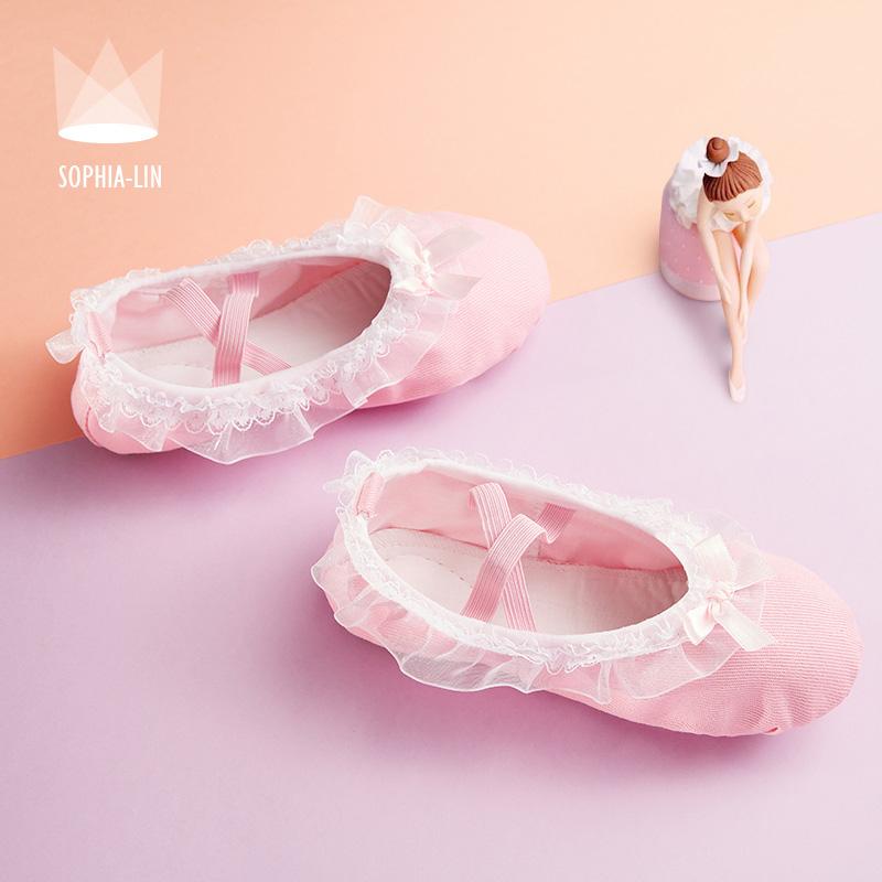 尚品琳耐磨儿童舞蹈瑜伽鞋宝宝软底练功鞋小孩跳舞鞋学生芭蕾舞鞋