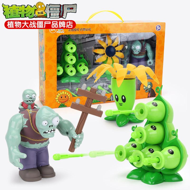 新款植物大战僵尸玩具套装2超级豌豆荚回旋镖射手巨人疆尸玩偶