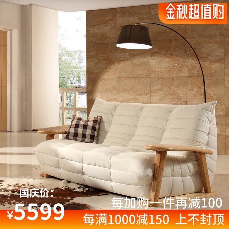 (用900元券)北欧韩式头层牛皮设计师大真皮沙发