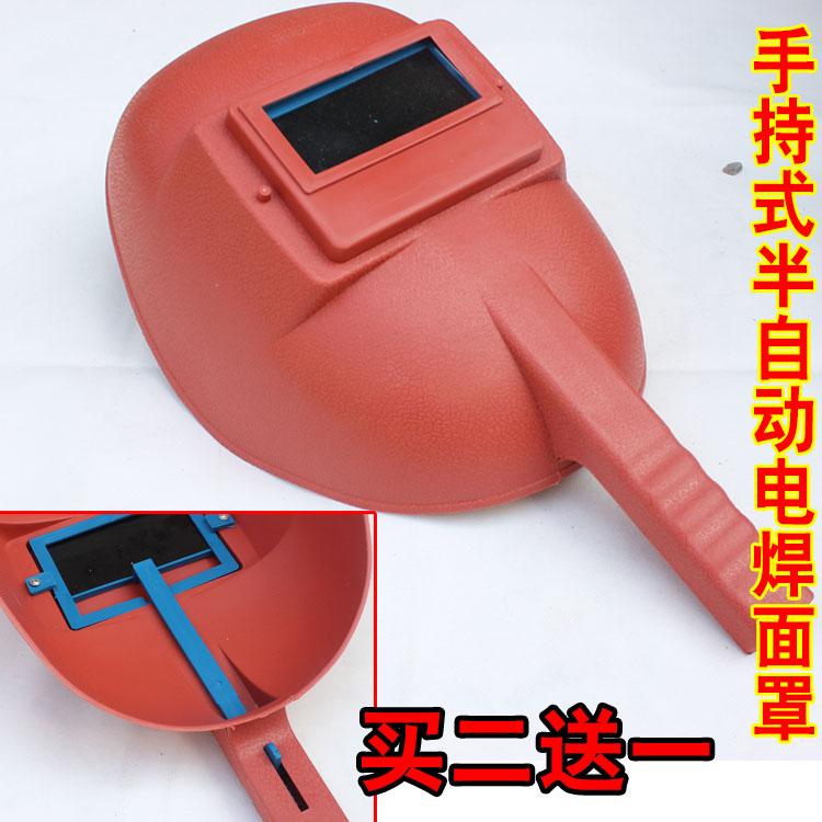 Двойной противо тип портативный стиль полуавтоматический электричество сварной шов маска для лица электричество сварной шов маска электричество сварной шов маска для лица защищать маска для лица