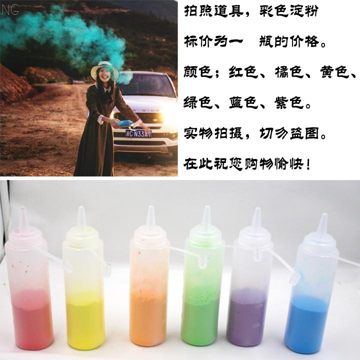 2017 новый бригада бить иностранных вид творческий фотография реквизит цвет дым туман порошок конец цвет спрей тень этаж улица бить рука дым туман