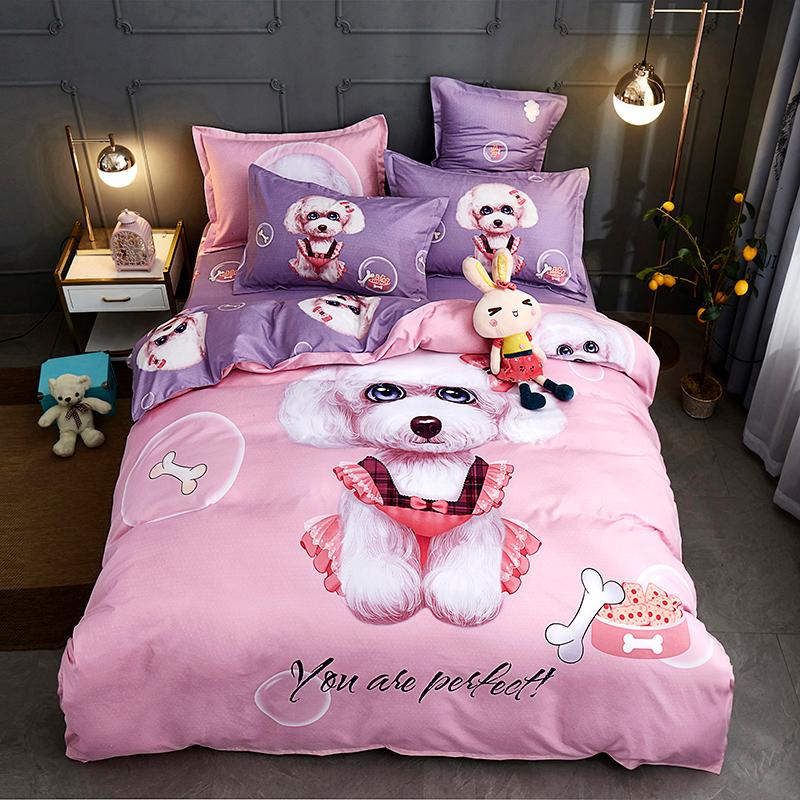 魔法家纯棉床品四件套公主床品秋冬款儿童床上用品可爱床品女儿房