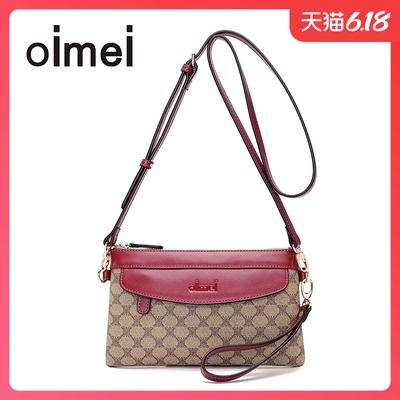 oimei包包斜跨女包新款单肩斜挎包迷你女士手拿包女小韩版手机包