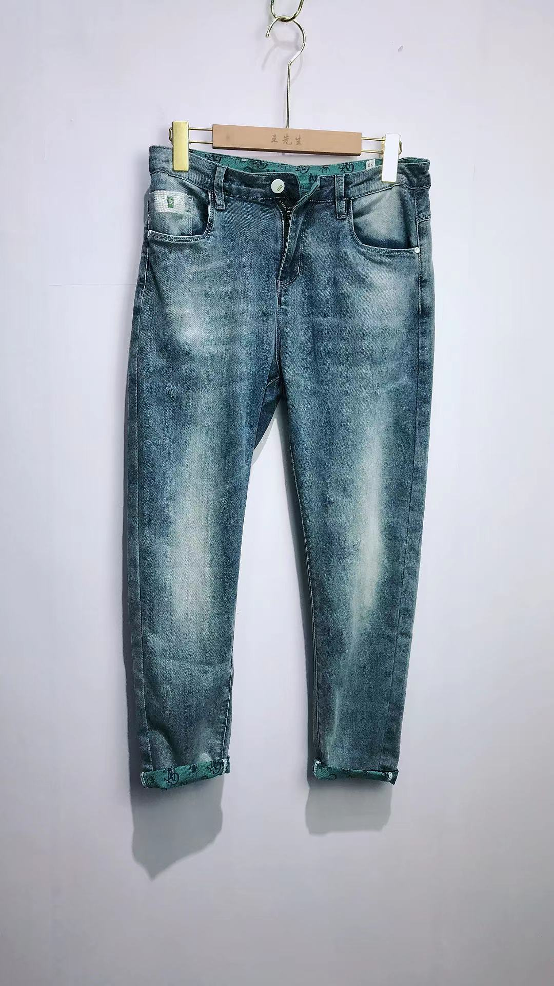 Qianers home in early autumn 2021 new fashion versatile large washed denim fabric printed Leggings jeans mens
