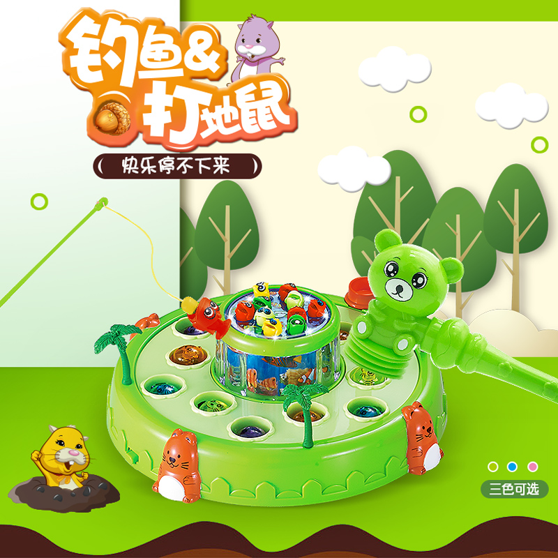 Childrens fishing plate, electric toy, ground mouse, knock toy, two in one light music, childrens puzzle, 3 years old, 6 years old