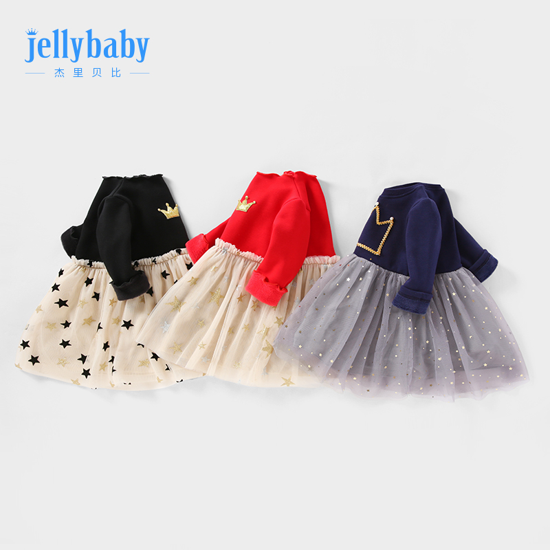 Girls' dress spring and autumn 1-3-year-old children's spring dress baby plush princess dress foreign air long sleeve 6 children's skirt