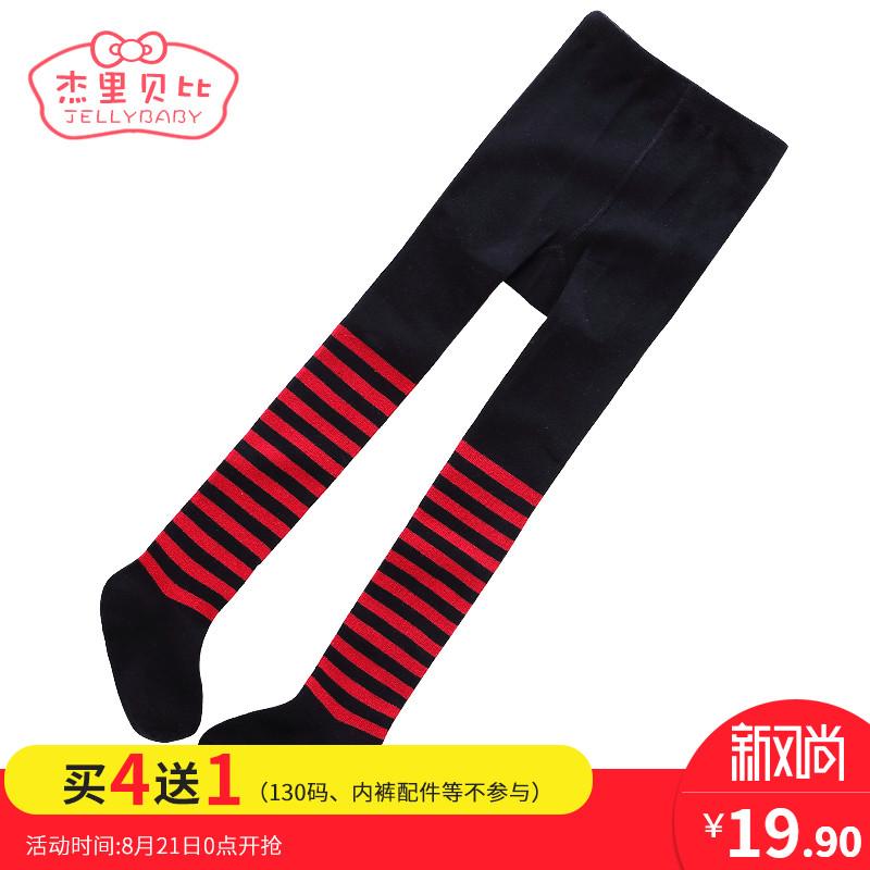 女宝宝连裤袜春秋1-3岁儿童连体袜新款婴儿袜子幼童2-6女童打底袜