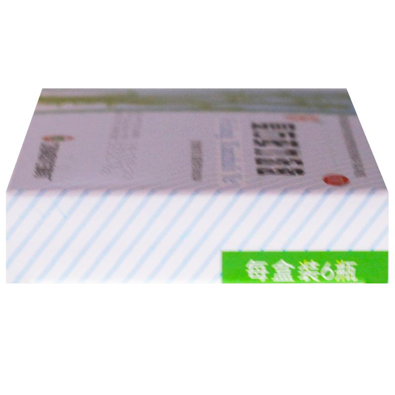 Средства от кашля / Жаропонижающие лекарства Артикул 571873875666