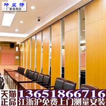 Hotel Mobile screen office soundproof wall mobile swivel sliding door Chinese wind ballroom partition wall