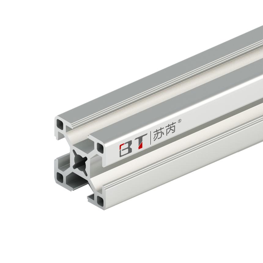 Алюминиевые материалы Артикул 21846267663