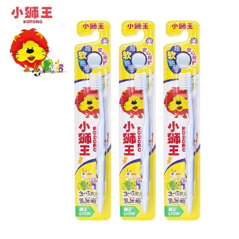 LION/狮王 小狮王儿童牙刷3-6岁 3支装 软毛细毛小儿口腔护理