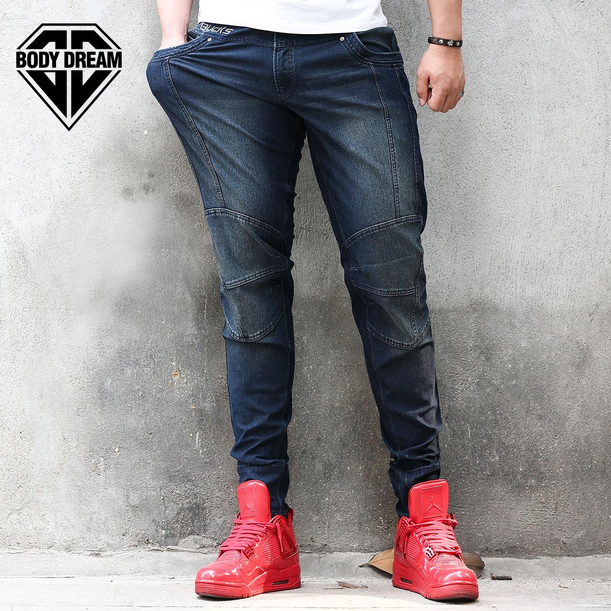 BodyDream фитнес весна джинсы мужчина слим небольшой ступня воздухопроницаемый движение эластичный большой код случайный брюки