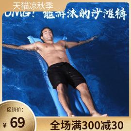 飞鱼未来沙滩裤男士速干可下水宽松大码海边度假平角五分运动泳裤