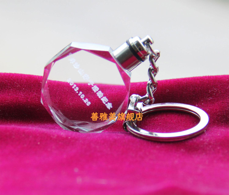 LED резьба кристалл брелок кулон сделанный на заказ LOGO товарный знак одинаковый школа собираться отдавать клиент небольшой подарок годовщина статья