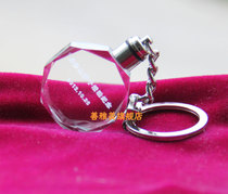 LED carved crystal key chain pendant Custom LOGO Logo students party to send customers a small gift souvenirs