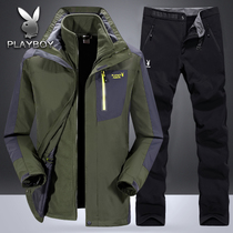 Playboy charge suit man three in one winter thickening warm Four Seasons waterproof cold outdoor mountaineering suit