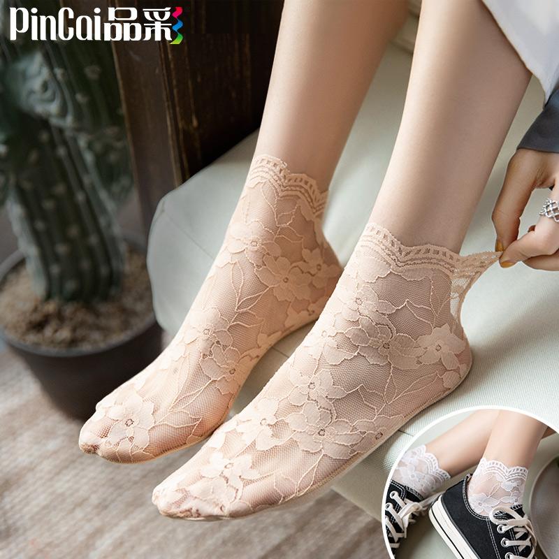 花边蕾丝袜子女网纱长中筒ins潮春夏季薄款船袜浅口隐形日系短袜