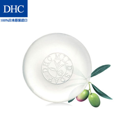 dhc蜜粉好用吗