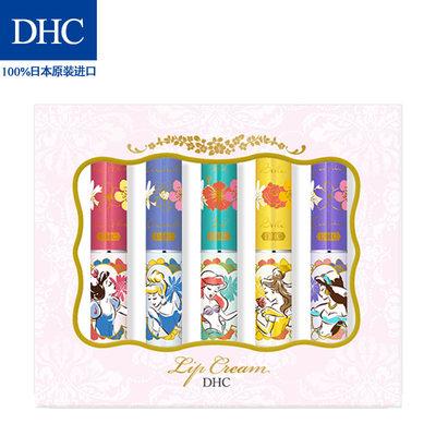 dhc唇膏有异味正常吗