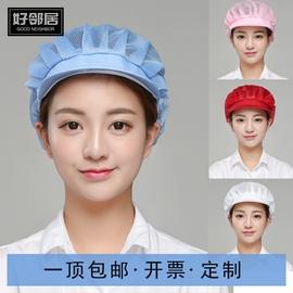 餐饮防油烟工厂蓝色饭店厨师帽子工作帽卫生劳保面点师女士男女服