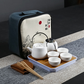 陶瓷定窑亚光旅行便携包茶具茶盘套装礼盒一壶四杯办公家用快客杯