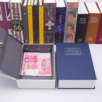 创意可爱存钱罐字典保险箱书本保险盒密码箱迷你储蓄罐带锁铁盒子