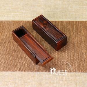 红木实木榫卯印章盒木质红酸枝印章收纳盒小私章木盒印章随身盒子
