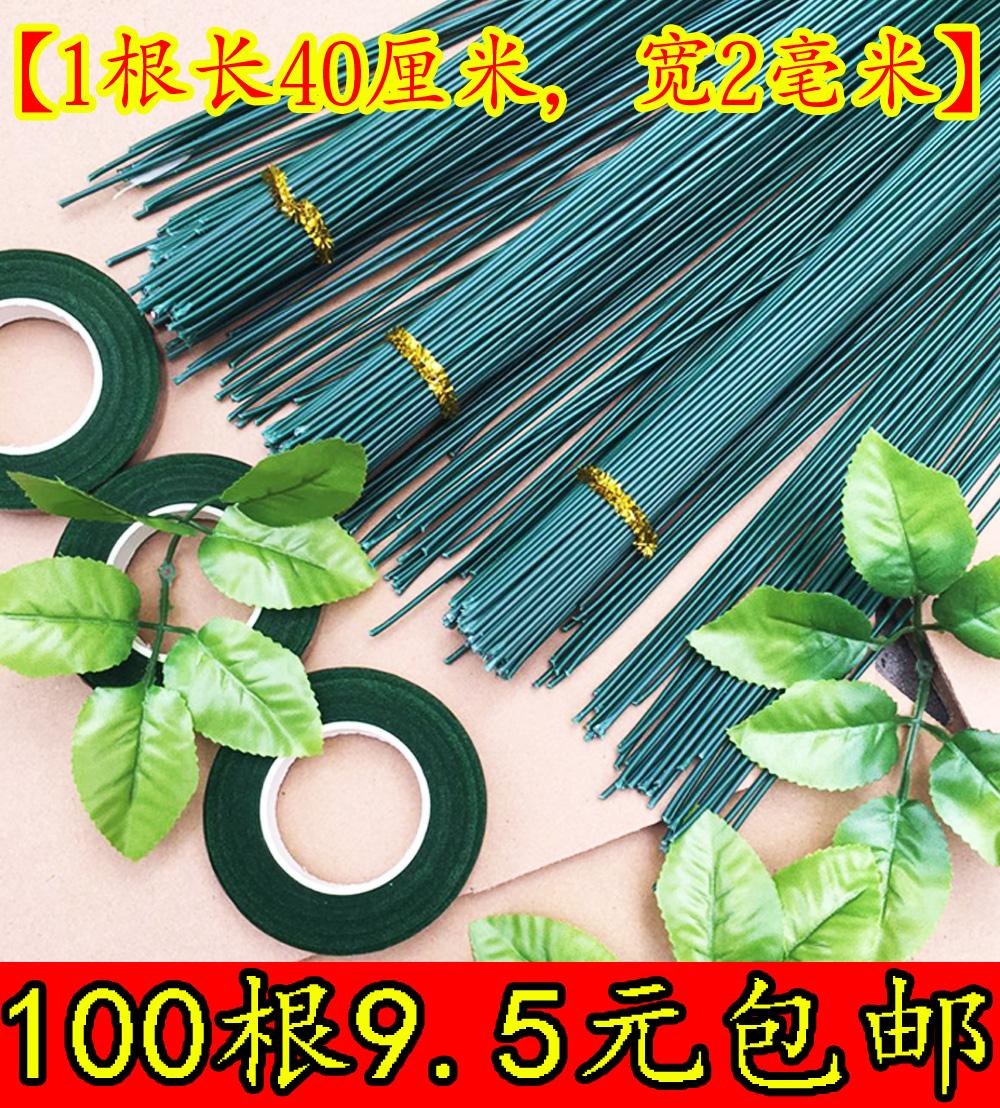 2 никаких цветов поляк kawasaki роуз бумажные цветы чулки чистая diy ручной работы материал зеленый пластиковый мешок железный провод цветочные стержни сын