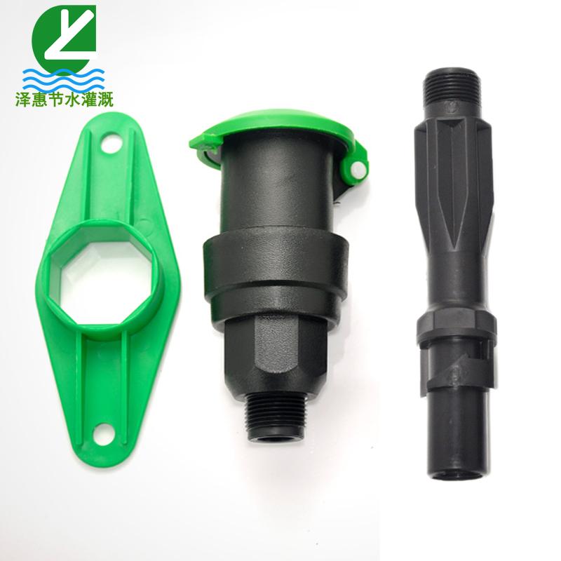 K6999 взять клапан быстро взять нагреватель воды 6 подмодельние поршень сад лес газон зеленый из кран DN20 высокое качество прочный