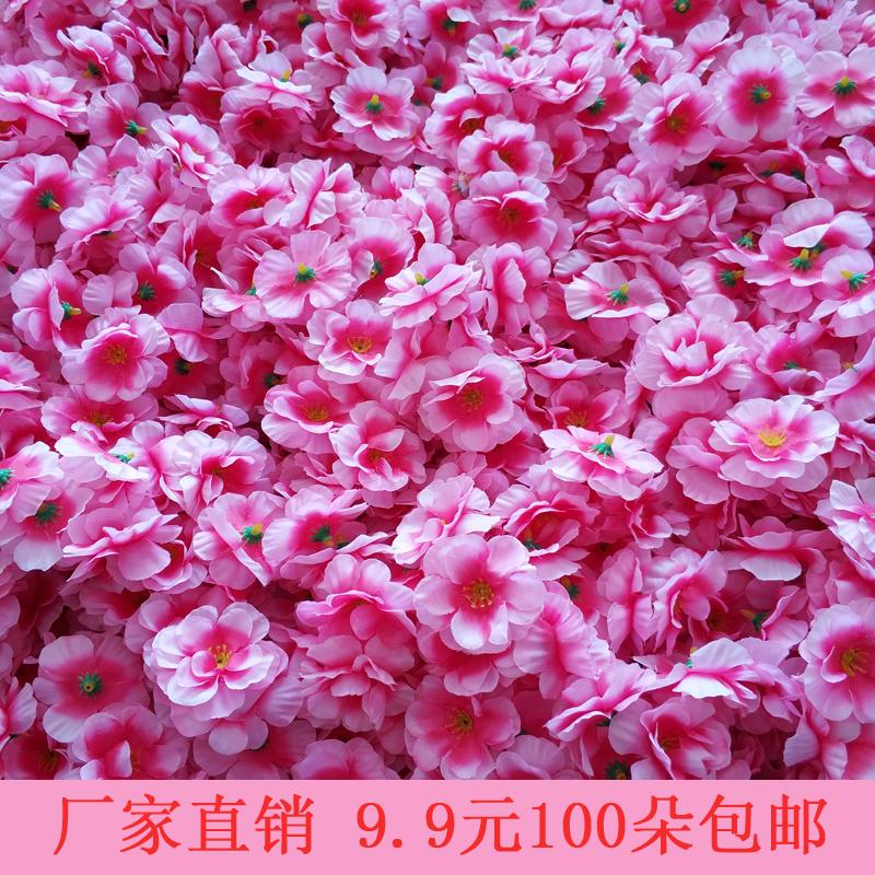 仿真桃花朵 梅花朵花瓣花朵服装装饰婚庆摄影DIY假花玫瑰花假桃花