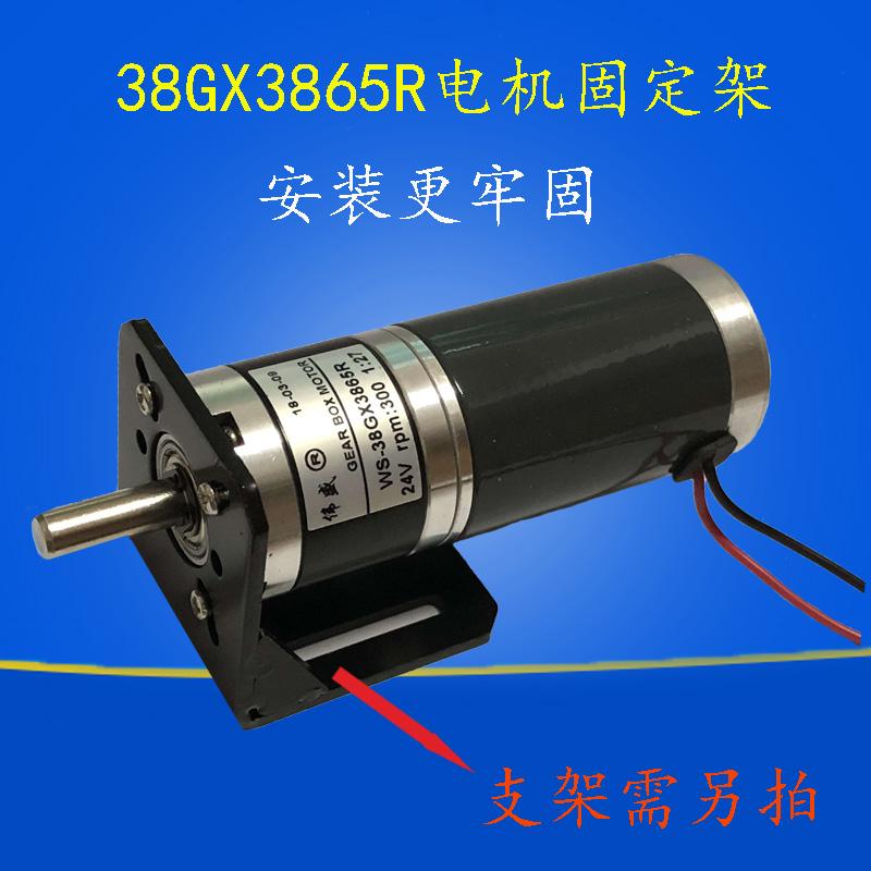 38mm减速电机大扭矩24V行星直流电机马达12V正反转调速小型电动机
