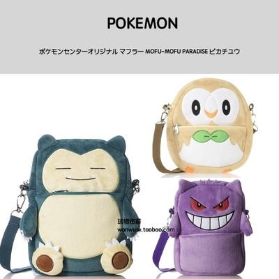 日本正版pokemon宠物小精灵卡比兽耿鬼木木枭卡包单肩包斜挎包