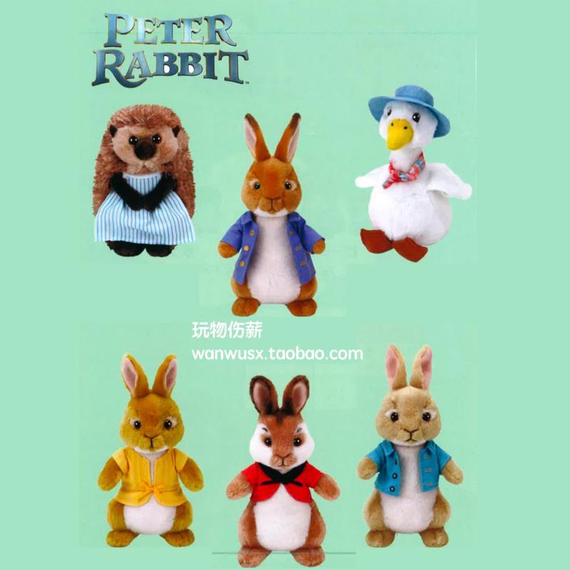 日本采购正品ty Peter rabbit正版电影版彼得兔公仔玩偶毛绒玩具