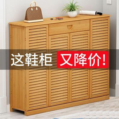 木制鞋架家用简易门口多层特价实木经济型防尘省空间楠竹窄小鞋柜