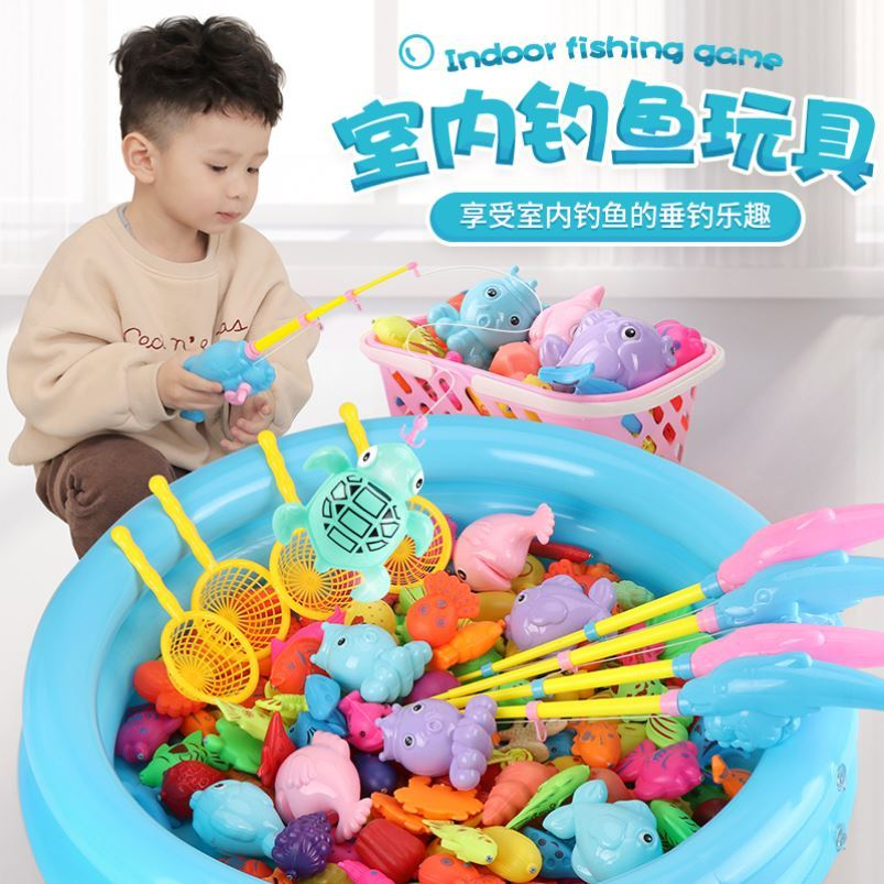 儿童电动钓鱼玩具套装磁性鱼一两三周宝宝2-3-4岁5益智礼物女孩男